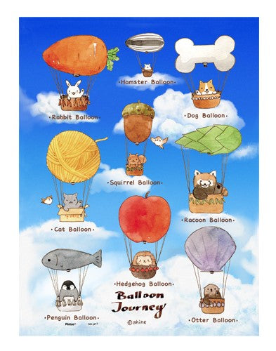 Junior 48 pieces - Balloon Journey