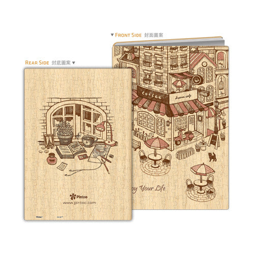 Puzzle Notebook Cover - Love Corner