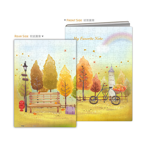 Puzzle Notebook Cover - Colourful Autumn