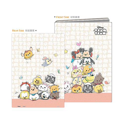 Tsum Tsum Puzzle Notebook Cover