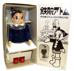 Astro Boy Robot Osaka Tin Toy Japan Wind up Robot