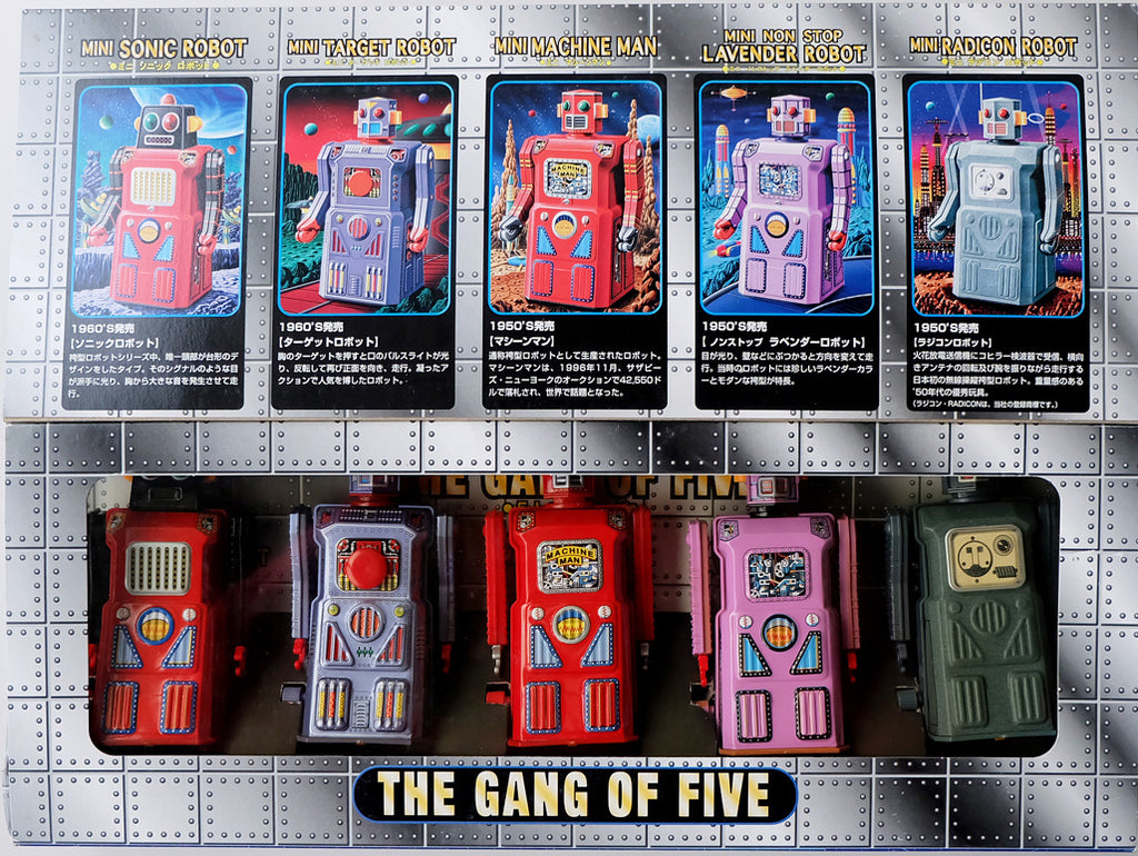 Masudaya Robot Japan Robot Windups Gang of Five Robot Set
