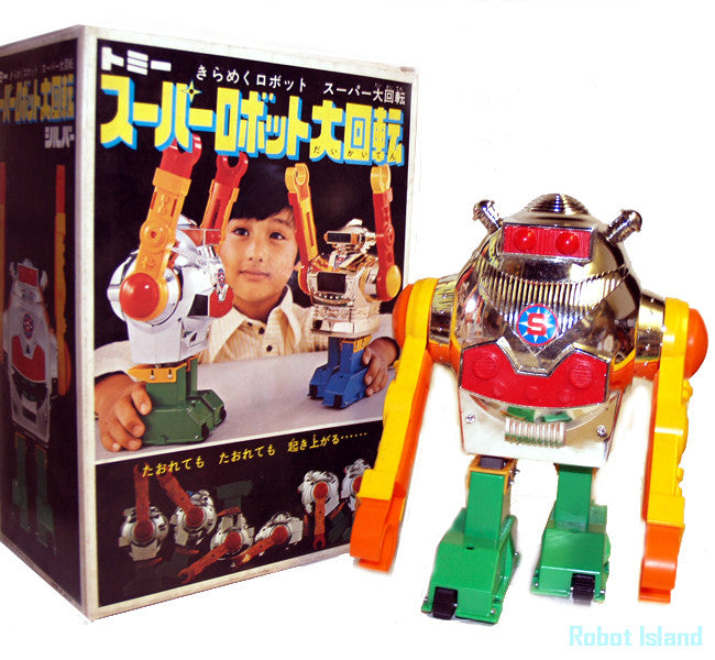 TOMY Karate Robot Japan Chrome Vintage!