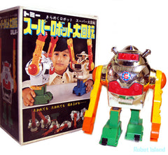 Chrome Karate Robot TOMY Japan - SALE!