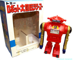 Japan Karate Robot - SOLD