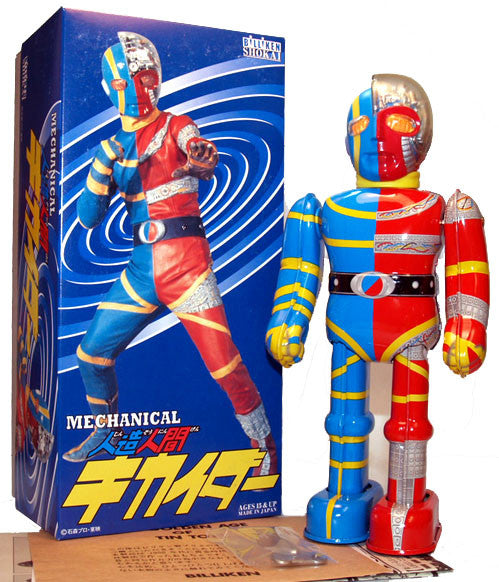 Kikaider Robot Billiken Tin Toy Windup - SOLD!