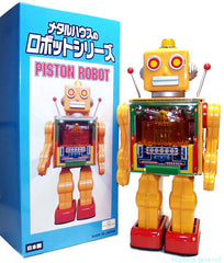 Piston Robot Japan Metal House Yellow