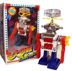 Chrome Radar Robot Windup Japan - SOLD