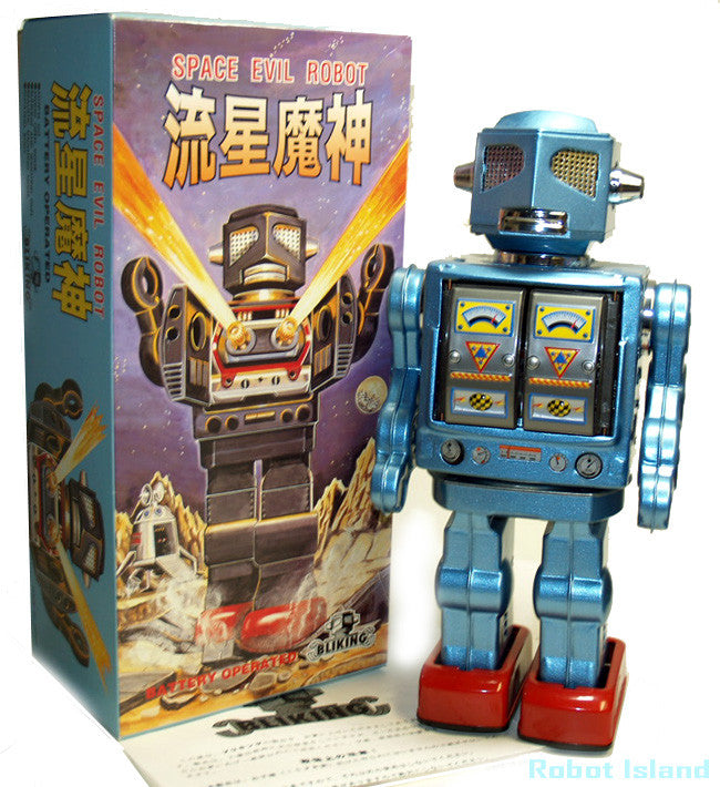 Metal House Space Evil Robot Metallic Light Blue Japan Rare 1st Edition - SOLD