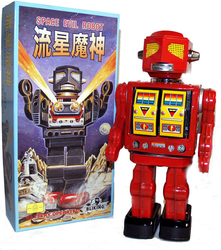 Metal House Robot Space Evil Japan Tin ToyRed