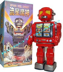 Metal House Robot Space Evil Japan Tin ToyRed - SOLD