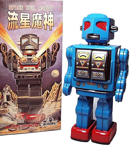 Metal House Japan Space Evil Robot Tin Toy Blue
