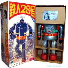 T-28 Robot Japan Osaka Tin Toy Battery Operated Silver - SOLD