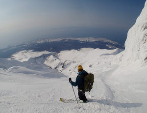 Ski-Mountaineering Mt. Rishiri, Japan
