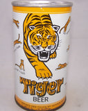 Tiger Beer, USBC II 130-07, Grade 1 Sold on 03/22/17
