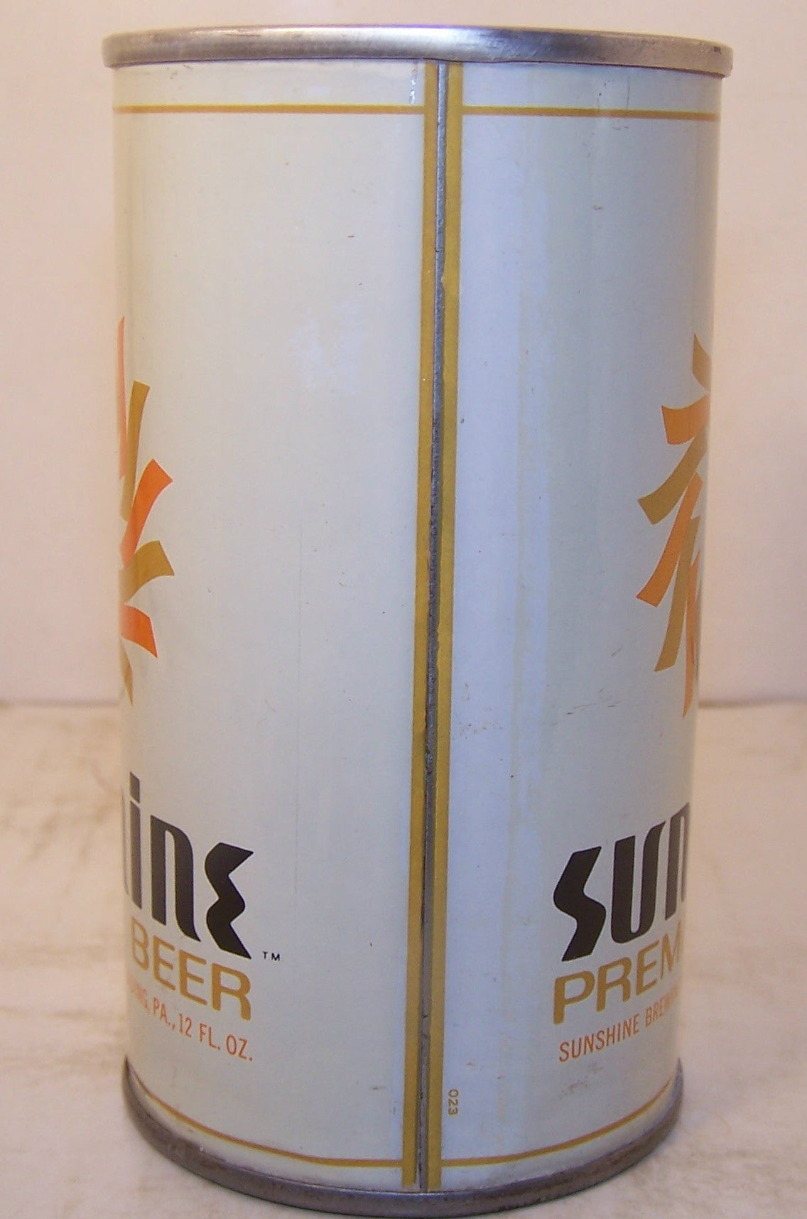 Sunshine Premium Beer, USBC II 129-24. Grade 1/1- Sold on 2/8/15