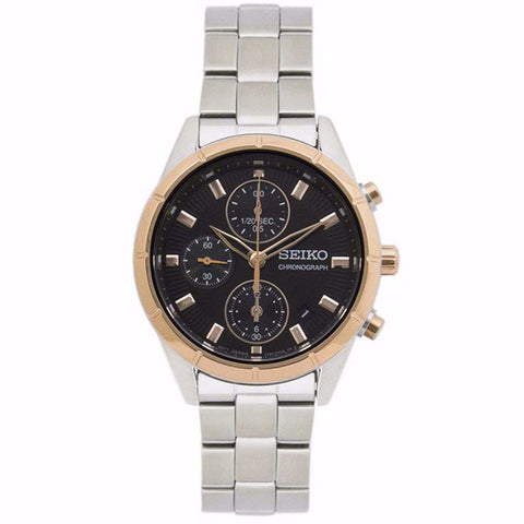 SEIKO SNDX46P1 Quartz Chronograph Brown Dial Ladies Watch