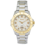 Seiko Lord Analog White Dial Men's Watch - SUR134P1 - BrandNamesWatch.com