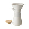 Stelton Theo Coffee Maker 0.6L - Sand