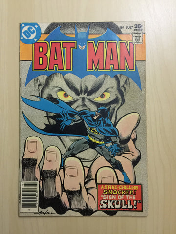 Batman #289 ***Sign of The Skull**
