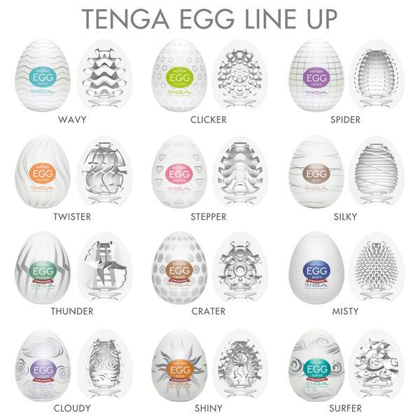 TENGA EGG - MIXED PACK OF 6 HARD BOILED GEL EGGS