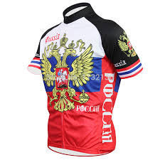 Russia Cycling Jersey