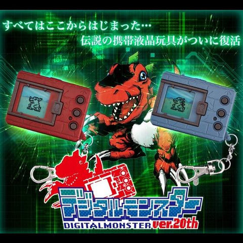 Digimon 20th Anniversary Edition Digital Monster V-Pet [Grey Final Payment - June]