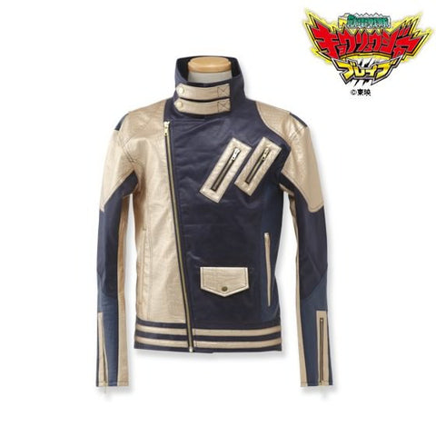 Premium Bandai Fashion Official Dino Force Brave Gold Jacket [June 2017]