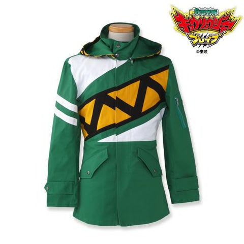 Premium Bandai Fashion Official Dino Force Brave Green Jacket [June 2017]