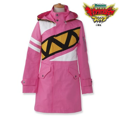 Premium Bandai Fashion Official Dino Force Brave Pink Jacket [June 2017]