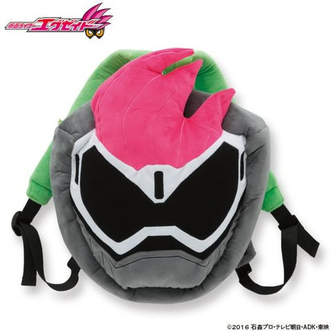 Premium Bandai Fashion Kamen Rider Ex-Aid Plushie Backpack Day Pack