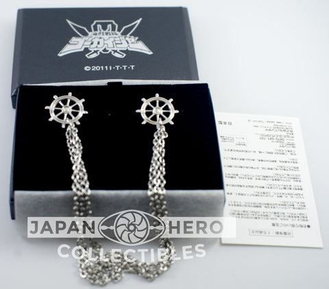Premium Bandai Fashion Official Kaizoku Sentai Gokaiger Doc Gokai Green Lapel Pin Set