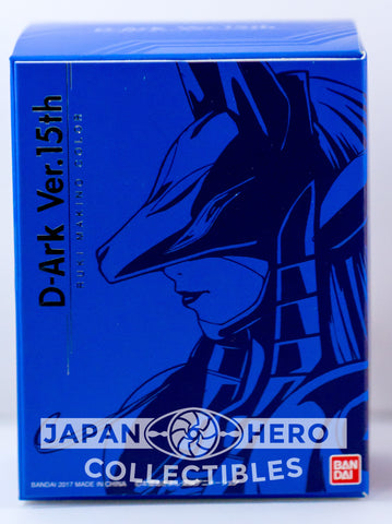 Premium Bandai Digimon 15th Anniversary D-Ark Blue Makino Ruki Ver.