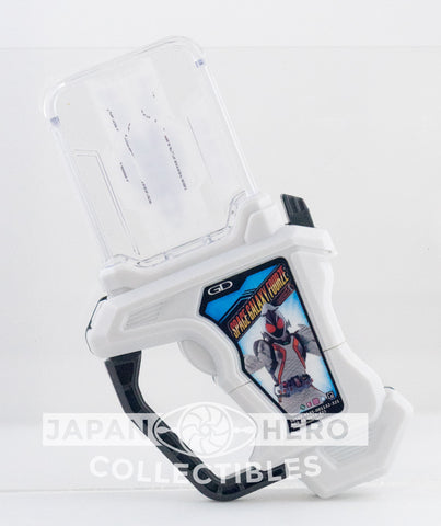 Bandai of Japan Kamen Rider Ex-Aid Gashapon Gashat Fourze