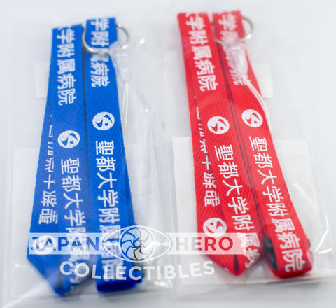 Premium Bandai Fashion Official Kamen Rider Ex-Aid Seito University Hospital Lanyard/Strap [Red or Blue]
