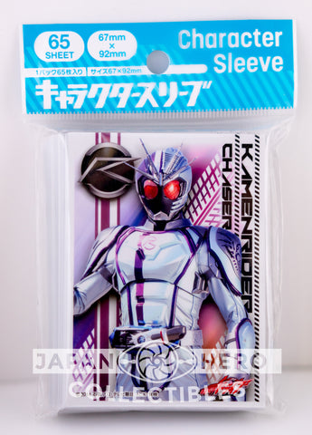 Bandai of Japan Kamen Rider Chaser Character Card Sleeve [65 Sleeves]