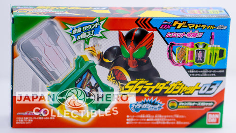 Bandai of Japan Kamen Rider Ex-Aid SG 03 Candy Gashat Jungle OOO