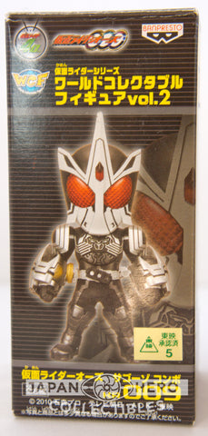 Kamen Rider OOO World Collectable Figure WCF Vol. 2 009 Sagohzo Combo