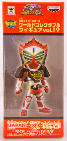 Kamen Rider Gaim World Collectable Figure WCF Vol. 19 150 Baron OOO Arms