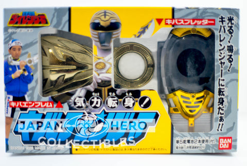 Bandai of Japan Gosei Sentai Dairanger Kibachanger Kiba Changer