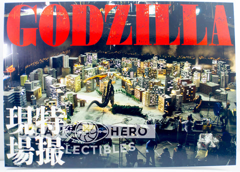 "Godzilla 2016 Hokkado Museum Exhibit Exclusive ""Vision, Art & Design"" Book"