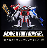 Premium Bandai Japan Power Rangers Dino Force Brave Kyoryujin Set [September Release | Special Order Only]