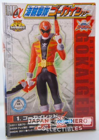 Super Sentai HD Alpha ⍺ Gokaiger Gokai Red Candy Toy Figure