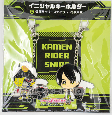 Kamen Rider Ex-Aid True Ending Theater Exclusive Keychain Set C Taiga Snipe
