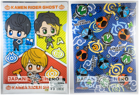 Kamen Rider Heisei Generations Movie Exclusive Ghost Large A4 Clear File Set of 2 Chibi SD