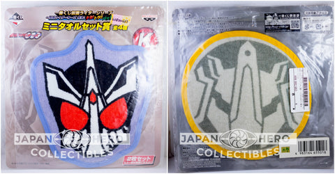 Banpresto Ichiban Kuji Kamen Rider OOO Mini Towel Pot Holder Set of 2