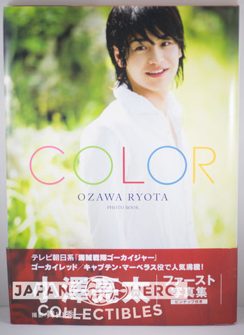 AUTOGRAPHED Ryota Ozawa (Marvelous/Gokaiger) Idol Photobook Color First Edition w/ Poster