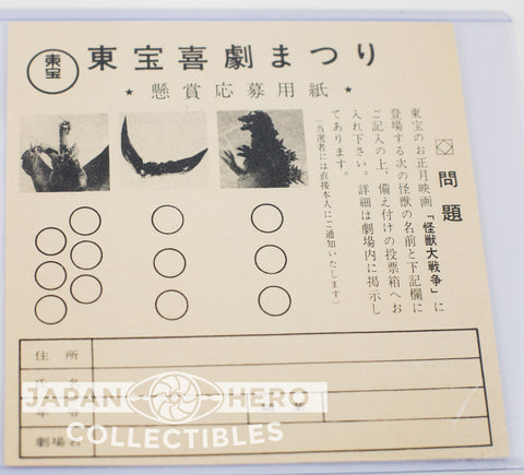 Toho Tsuburaya Invasion of Astro-Monster Movie Theater Survey Card 1965