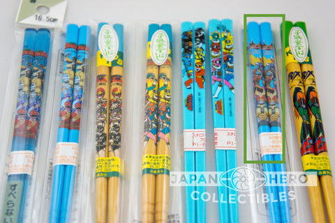 Kamen Rider Agito 2001 Japan Chopsticks