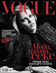 Lara Stone for Russian Vogue